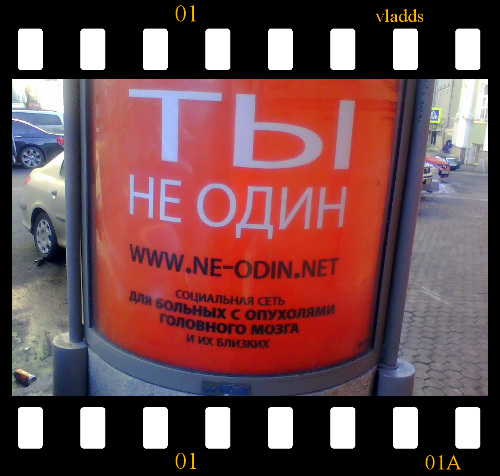 Московские радости 3