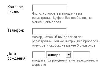 Яндекс.Клиника