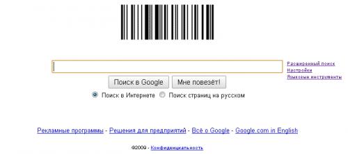 Минималистический дизайн Google