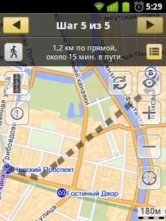 """""""Яндекс.Карты"""" для водоплавающих пешеходов 2"""