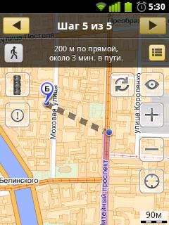 """""""Яндекс.Карты"""" для водоплавающих пешеходов 1"""