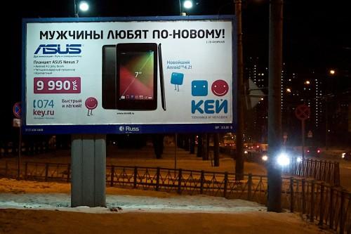 Кей. Реклама с опечатками
